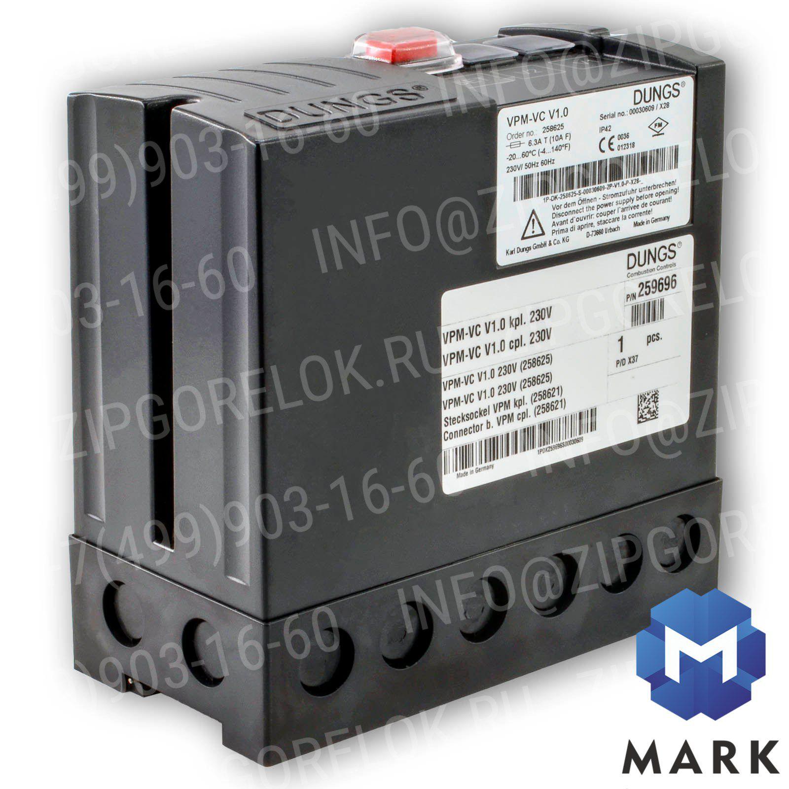 259696 Блок контроля герметичности DUNGS VPM-VC kpl. цена, купить