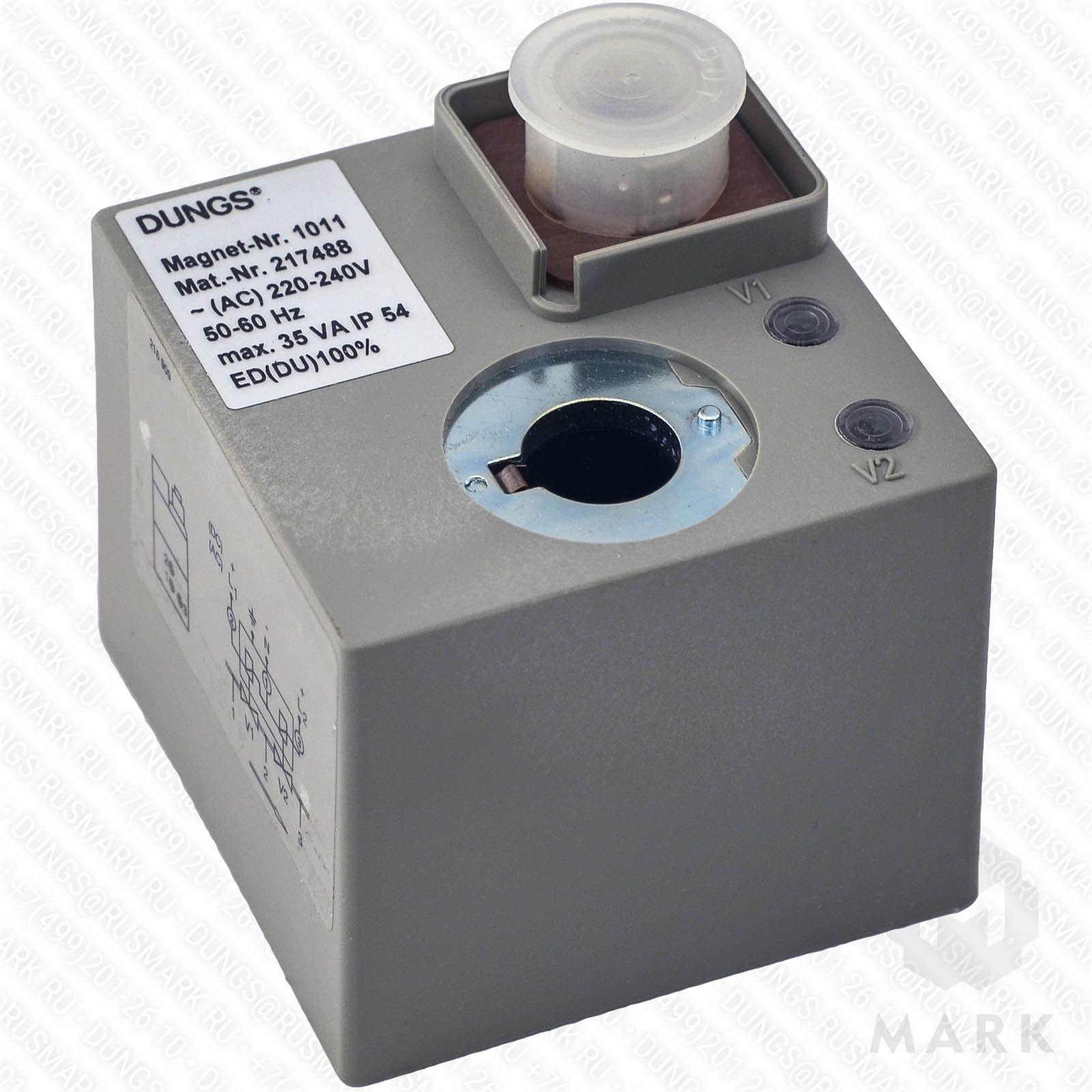 full_224980 Электромагнитная катушка №1011 арт.224980 DUNGS цена, купить